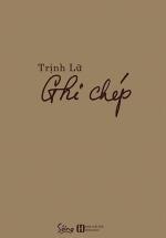 Trịnh Lữ Ghi Chép