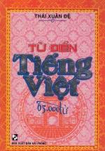 Từ Điển Tiếng Việt (65000 Từ)