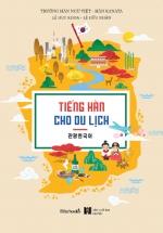 Tiếng Hàn Cho Du Lịch