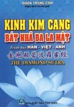 Kinh Kim Cang Bát Nhã Ba La Mật (Trình Bày Hán - Việt - Anh)