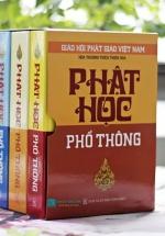 Phật Học Phổ Thông (Trọn Bộ 3 Tập)