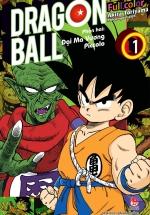 Dragon Ball Full Color - Phần Hai: Đại Ma Vương Piccolo - Tập 1