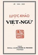 Lược Khảo Việt Ngữ