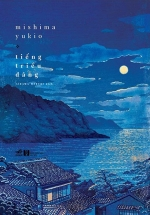 Tiếng Triều Dâng - Mẫu Bìa 2
