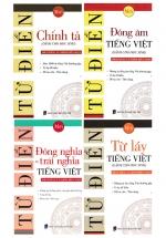 Combo Từ Điển Chính Tả + Đồng Âm Tiếng Việt + Từ Láy Tiếng Việt + Từ Điển Đồng Nghĩa - Trái Nghĩa Tiếng Việt (Bộ 4 Cuốn)