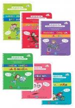 Combo Bộ Sách Bữa Tiệc Triết Học - Triết Học Ứng Dụng Cho Mọi Lứa Tuổi (Bộ 6 Cuốn)