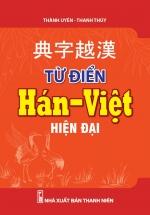 Từ Điển Hán Việt Hiện Đại