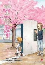 Nhất Quỷ Nhì Ma, Thứ Ba (Vẫn Là) Takagi - Tập 7