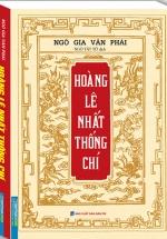 Hoàng Lê Nhất Thống Chí (Bìa Mềm)