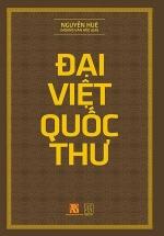 Đại Việt Quốc Thư (NS Cửu Đức)
