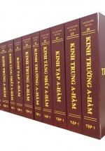 Đại Tạng Kinh: A-Hàm Hán Tạng (Trọn bộ 13 cuốn)