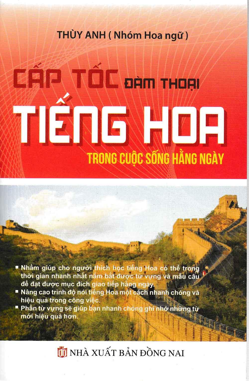Cấp Tốc Đàm Thoại Tiếng Hoa Trong Cuộc Sống Hằng Ngày - EBOOK/PDF/PRC/EPUB