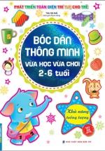 Bóc Dán Thông Minh Vừa Học Vừa Chơi 2-6 Tuổi - Khả Năng Tưởng Tượng