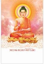 Lịch 5 Tờ Nẹp Thiếc Phật A Di Đà VL - 94
