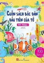 Cuốn Sách Bóc Dán Đầu Tiên Của Tớ - Đại Dương
