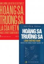 Combo Chủ Quyền Biển, Đảo Việt Nam (Bộ 2 Cuốn)