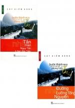 Combo Bước Thịnh Suy Của Các Triều Đại Phong Kiến Trung Quốc (Bộ 2 Cuốn)