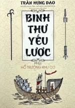 Binh Thư Yếu Lược (Minh Lâm)
