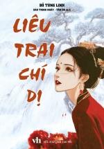 Liêu Trai Chí Dị (Khang Việt)