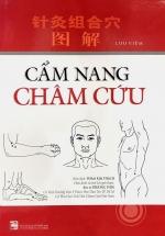 Cẩm Nang Châm Cứu