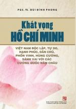 Khát Vọng Hồ Chí Minh