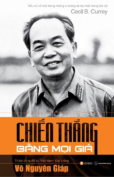 Chiến Thắng Bằng Mọi Giá - EBOOK/PDF/PRC/EPUB