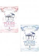 Combo Tuyển Tập Tác Phẩm Piano Cổ Điển - Lãng Mạn Được Yêu Thích (Bộ 2 Tập)