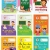 Bộ Sách Khởi Đầu Cho Bé Vào Lớp 1 - Dành Cho Bé Từ 4-6 Tuổi - Biên Soạn Theo Chương Trình Giáo Dục Mầm Non Mới (Bộ 9 Cuốn)