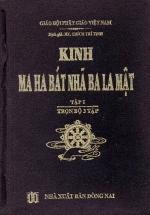 Combo Kinh Ma Ha Bát Nhã Ba La Mật (Bộ 3 Tập)