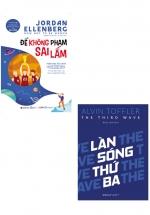 Combo Sách Làn Sóng Thứ Ba + Để Không Phạm Sai Lầm (Bộ 2 Cuốn)