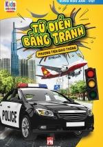 Từ Điển Bằng Tranh - Phương Tiện Giao Thông (Việt Thư)