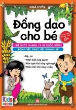 Đồng Dao Cho Bé - Thế Giới Quanh Ta Và Cuộc Sống - Động Vật, Thực Vật Quanh Bé