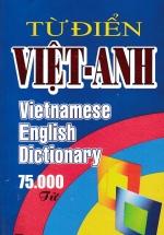 Từ Điển Việt - Anh (75000 Từ)