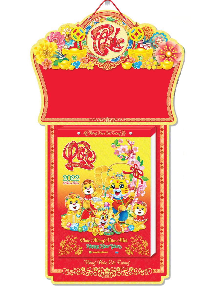 Lịch Bloc Siêu Đại 2022 (20 x 28 cm) - Phú Quý Cát Tường - NS8