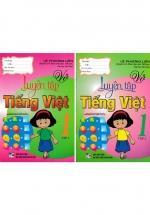 Combo Vở Luyện Tập Tiếng Việt 1 - Tập 1+2 (Theo Chương Trình Tiểu Học Mới Định Hướng Phát Triển Năng Lực)