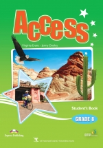 Access Grade 8 Student's Book w EC