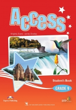 Access Grade 9 Student's Book w EC