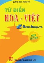 Từ Điển Hoa Việt