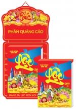Lịch Bloc Siêu Cực Đại 2022 (29 x 41cm) - Xin Chào Việt Nam - DNS02