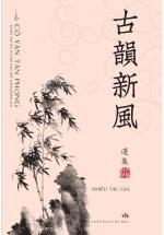 Cổ Vận Tân Phong