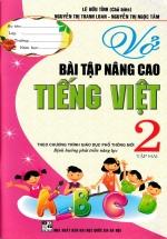 Vở Bài Tập Nâng Cao Tiếng Việt 2 - Tập 2 (Theo Chương Trình Giáo Dục Phổ Thông Mới Định Hướng Phát Triển Năng Lực)
