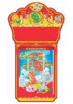 Lịch Bloc Siêu Đại 2022 (20 x 30cm) - Phong Thủy Tài Lộc Các Tường - HNS14