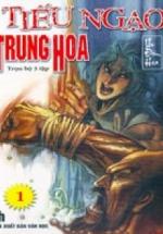 Tiêu Ngạo Trung Hoa (Trọn Bộ 3 Tập)