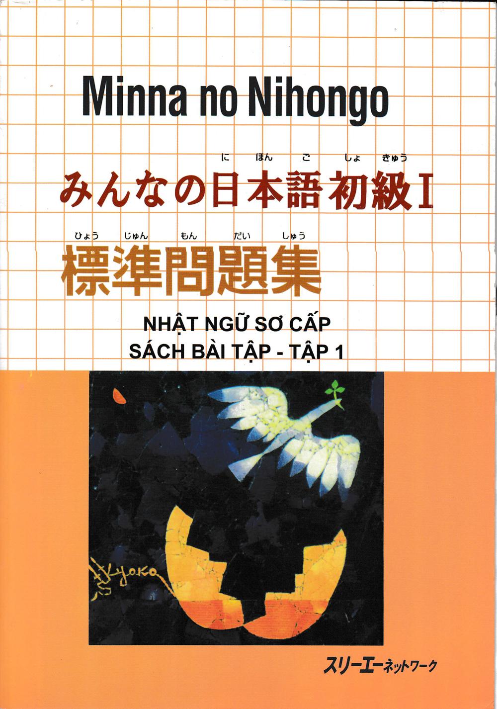 Nhật Ngữ Sơ Cấp - Sách Bài Tập Tập 1