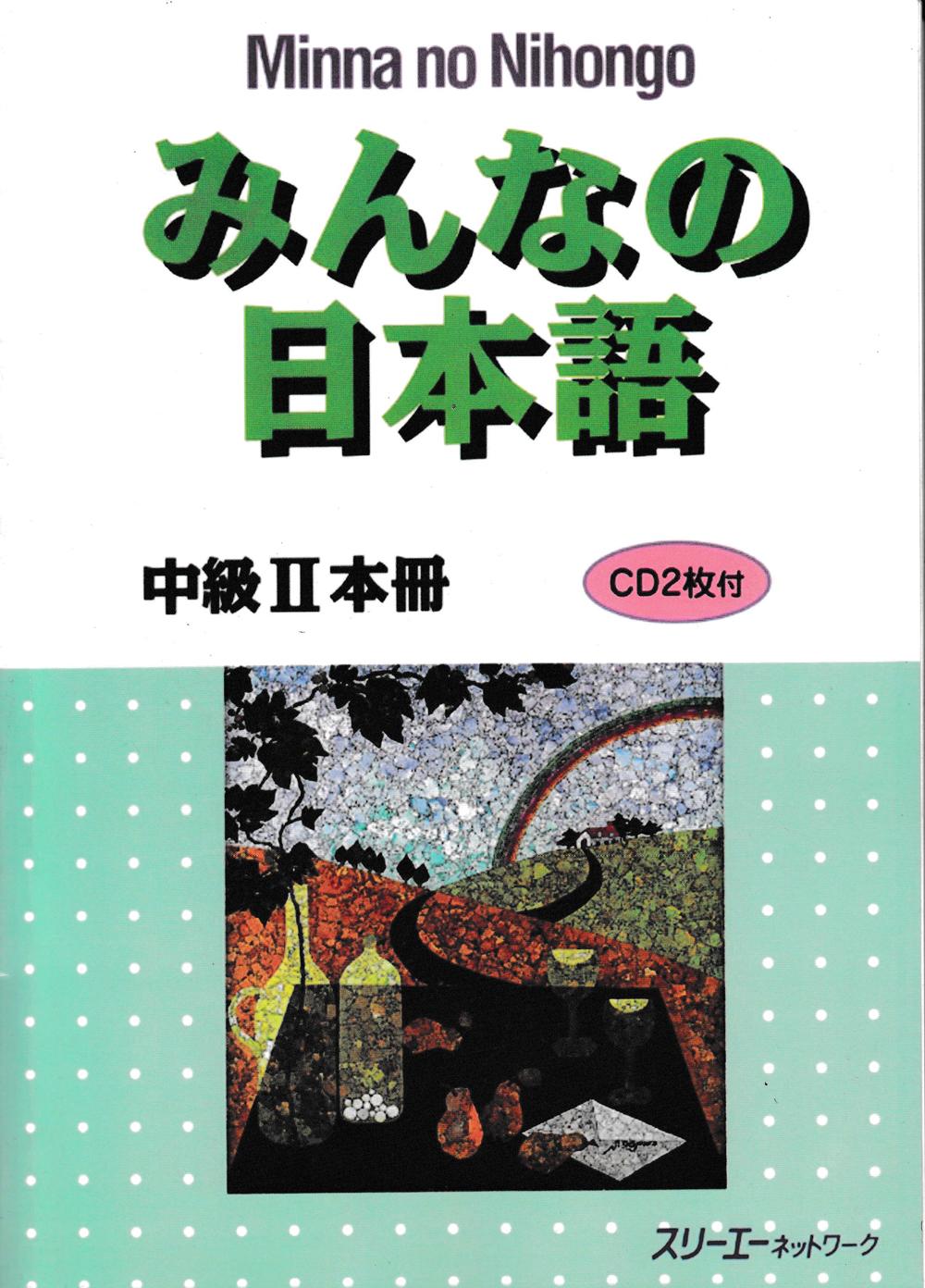 Giáo Trình Minna no Nihongo Trung Cấp 2 Bản Tiếng Nhật (Kèm CD) - EBOOK/PDF/PRC/EPUB
