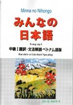 Minna no Nihongo - Bản Dịch Và Giải Thích Ngữ Pháp Trung Cấp I