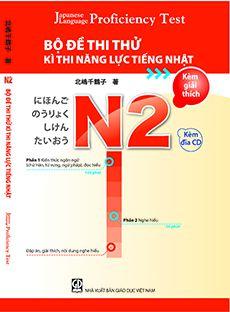 Bộ Đề Thi Thử Kì Thi Năng Lực Tiếng Nhật N2 - EBOOK/PDF/PRC/EPUB
