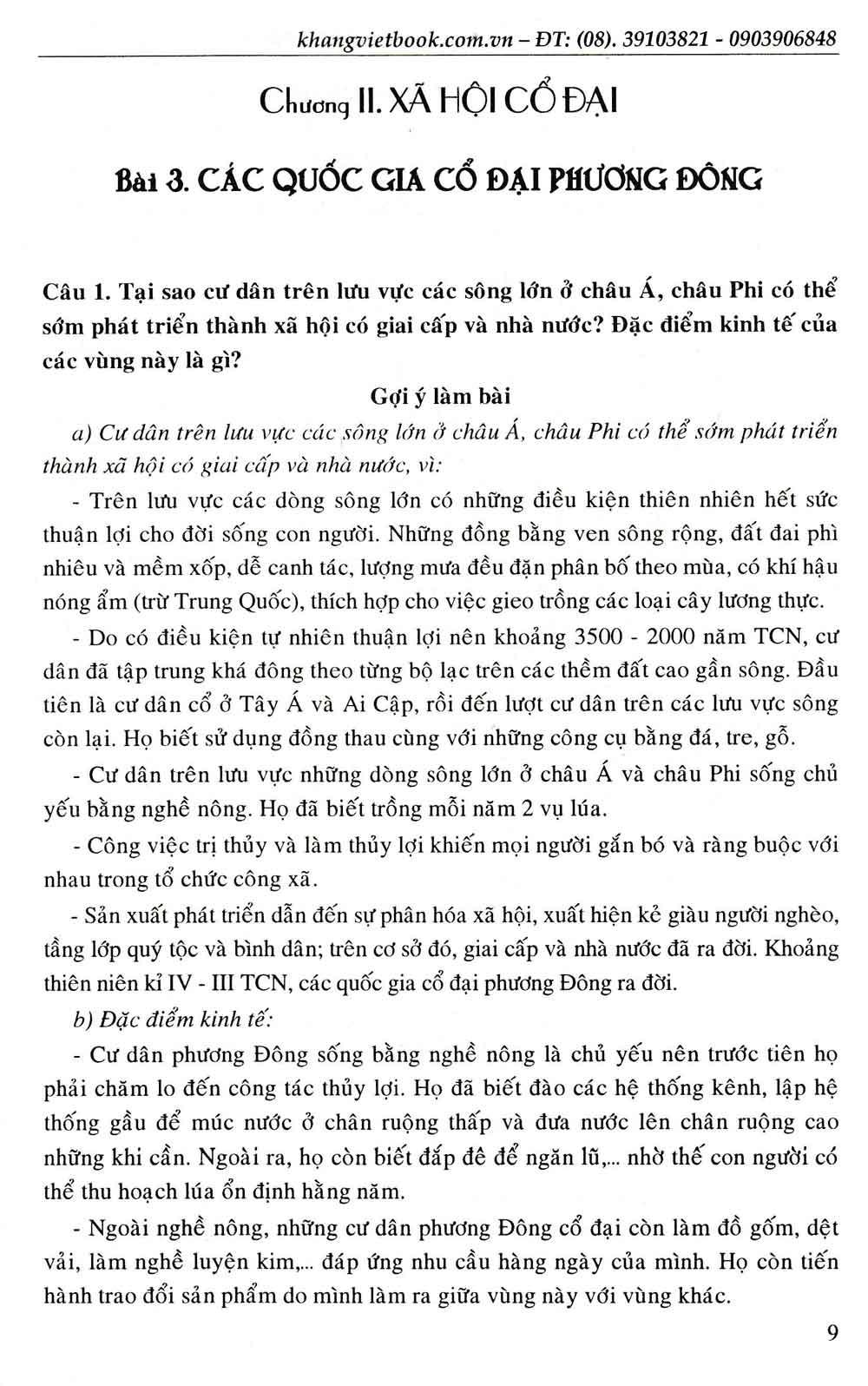 Chương