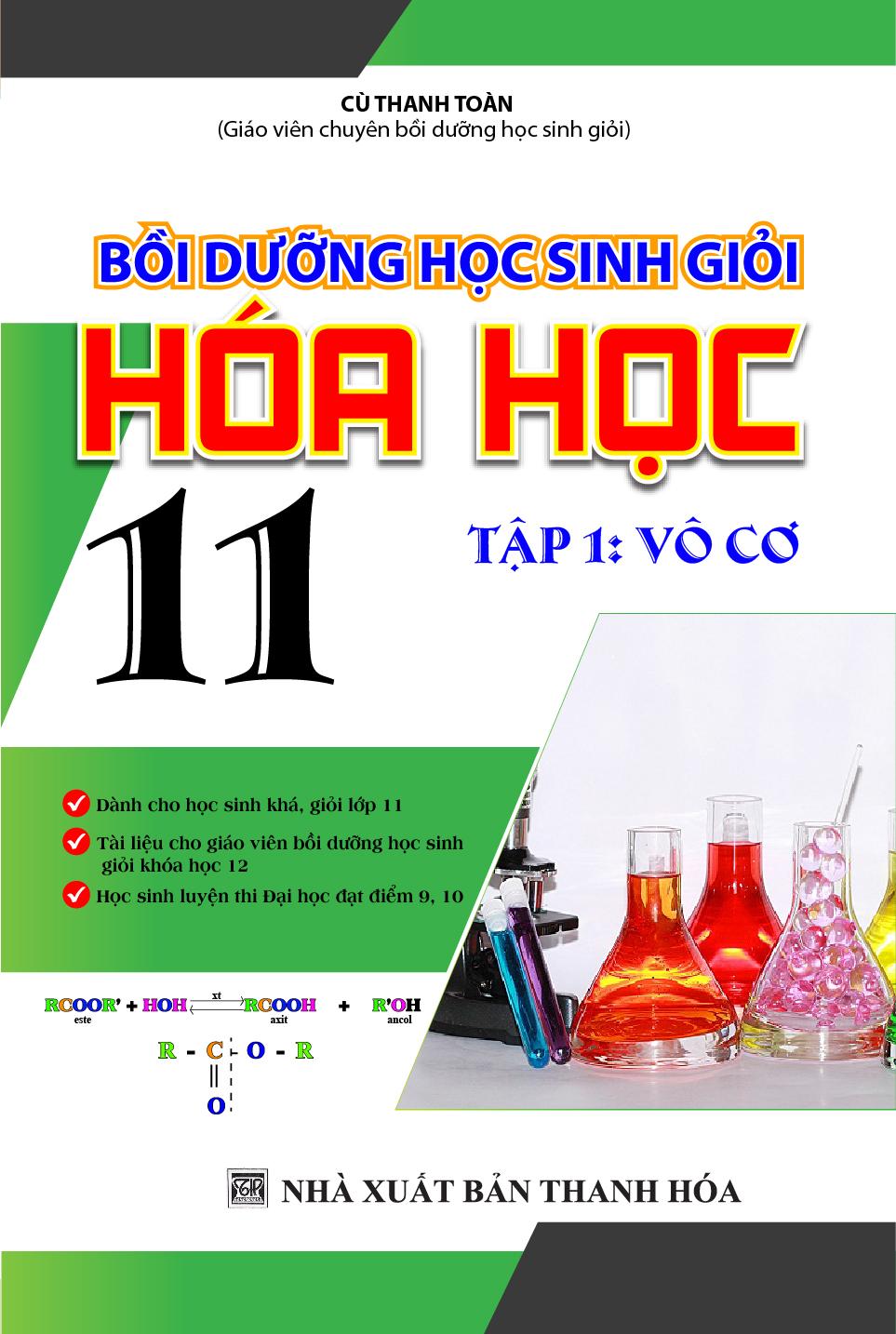 Bồi Dưỡng Học Sinh Giỏi Hóa Học 11 Tập 1 - Vô Cơ - EBOOK/PDF/PRC/EPUB