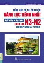 Tổng Hợp Đề Thi Ôn Luyện Năng Lực Tiếng Nhật Ngữ Pháp Và Đọc Hiểu N3-N2 Trung Cấp